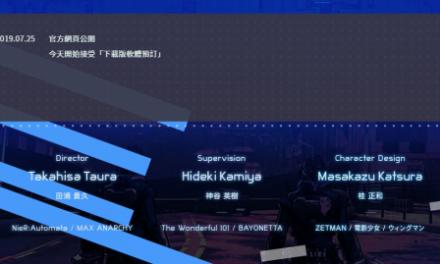《异界锁链》8分钟实机演示 中文官网同步上线