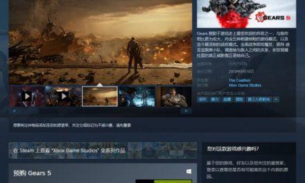 微软大作《战争机器5》上架Steam 国区售价249元