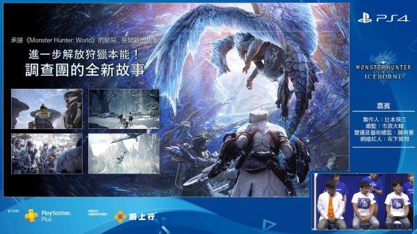 """《怪物猎人:世界》""""斩龙""""实机画面 温泉系统公开"""