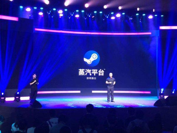 Steam中国定名蒸汽平台 官方承诺更好的进行本地优化