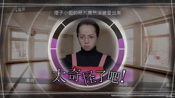 文字游戏《方根书简》登陆PC 中文却迟迟未到
