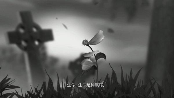 《伊拉特斯:死神降临》 从另一面凝视深渊