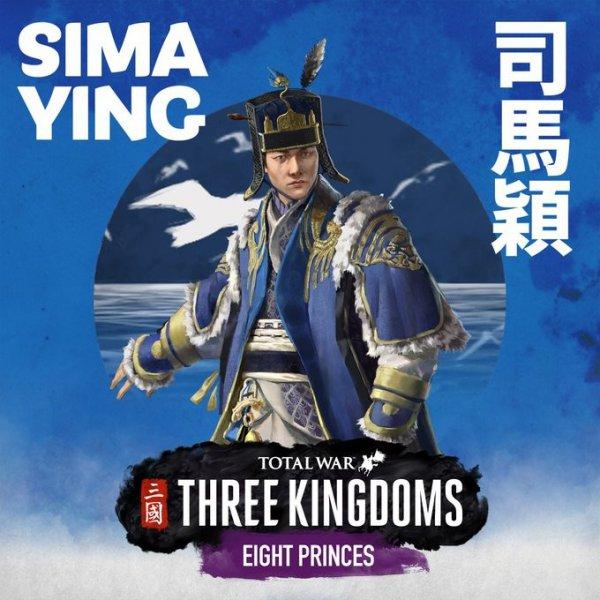 《三国:全面战争》新DLC司马颖 擅纳建言的英俊军师
