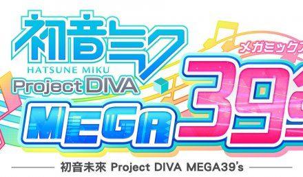 《初音未来:歌姬计划》定档 2020年2月13日发售