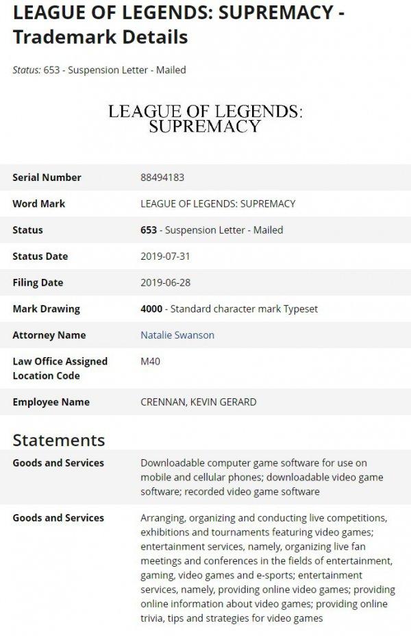 拳头注册新商标 或重启卡牌手游《英雄联盟:霸权》