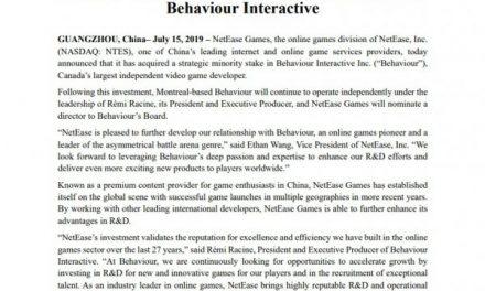 网易收购《黎明杀机》厂商部分股权 为玩家带来新产品