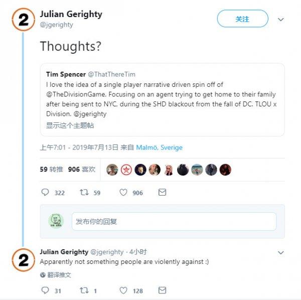 育碧有意《全境封锁》单机版 大批网友发文力挺