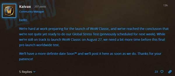 《魔兽世界》怀旧服压力测试延期 正式上线时间不变