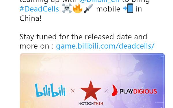 《死亡细胞》手游8月28日发售 中国版由B站代理发行