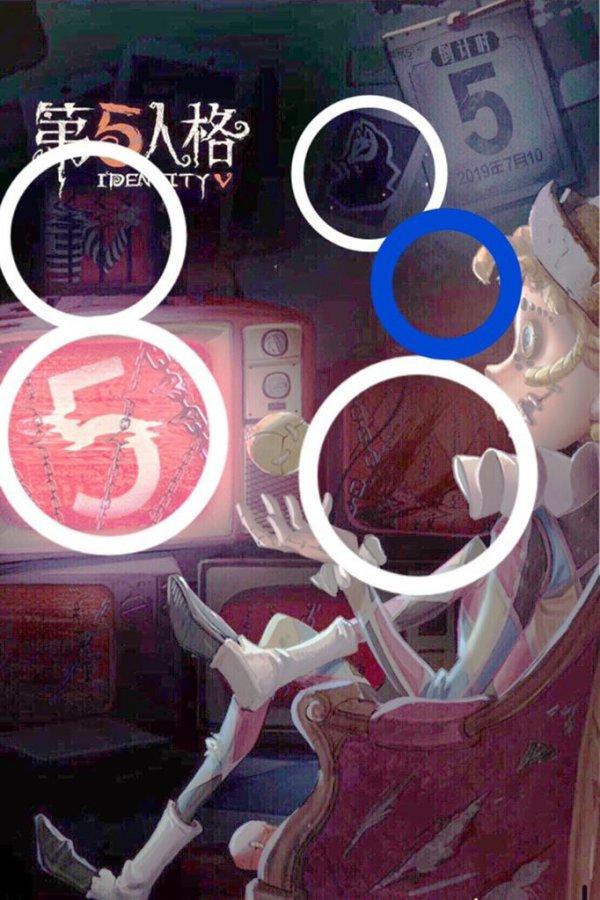 《第五人格》官博发图暗示 游戏或将联动《P5》