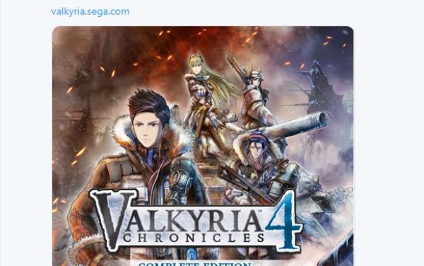 《战场女武神4》完整版推出 售价343元包含所有DLC