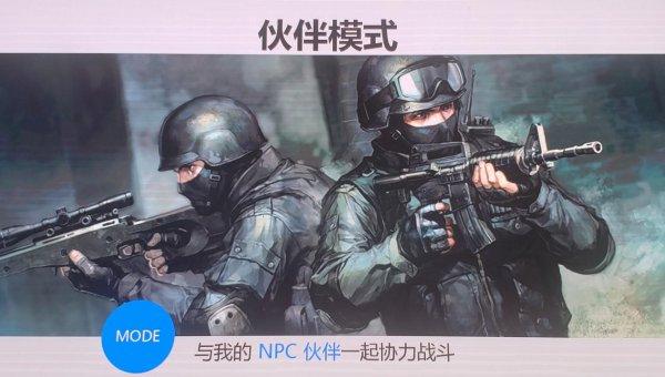 CSOL曝重磅更新计划 全新角色武器玩法即将上线