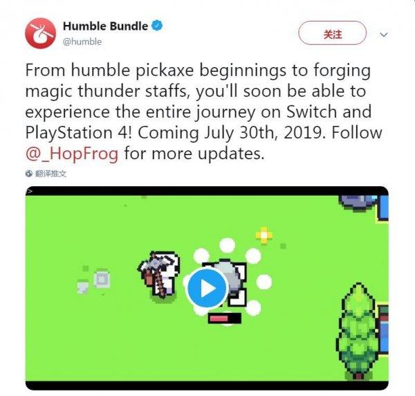 《浮岛物语》将登陆PS4/NS平台 高自由度的蠢萌冒险