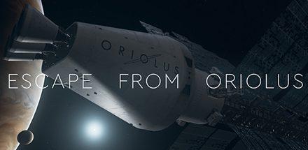 国产FPS《边境计划》新预告公布 宇航员太空激战
