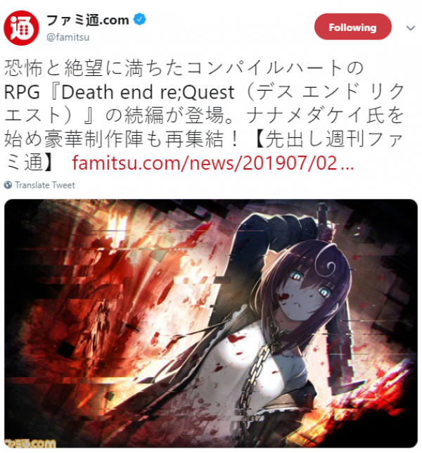 地雷社《死亡终结 re》续作公布 将登陆PS4平台
