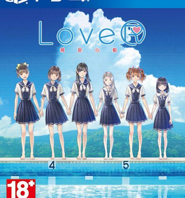 恋爱模拟游戏《LoveR:捕捉心动》 预购正式开启