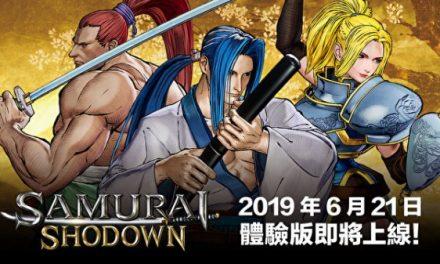 《侍魂:晓》体验版上线 正式版将修正输入延迟