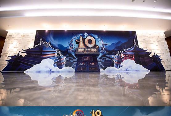 《剑网3》十周年 真情怀方显江湖味