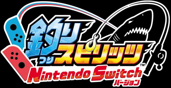 《钓鱼魂》最新预告公开 7月25日登陆Switch