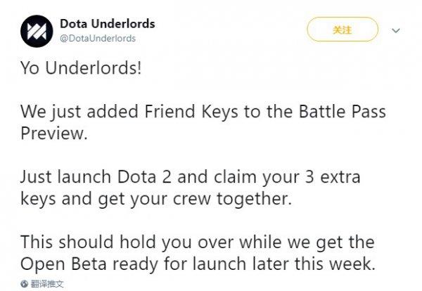 《刀塔霸业》测试范围扩大 小紫本玩家可邀好友提前试玩