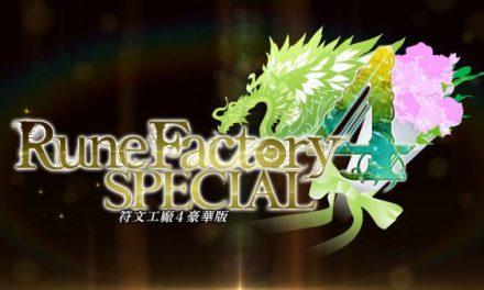 《符文工房4:豪华版》发布中文预告 12月5日发售