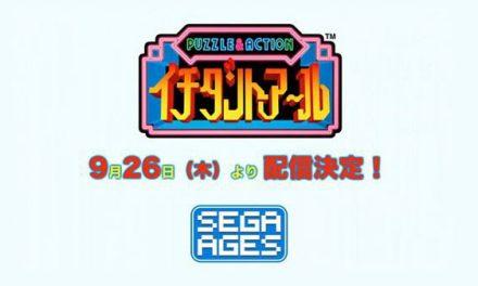 世嘉经典街机游戏《龙凤神偷》9月26日登陆NS平台