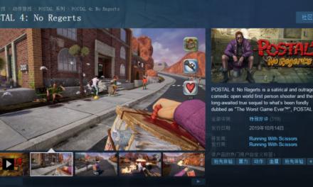 《喋血街头4》登陆Steam开启抢先体验 游戏售价63元