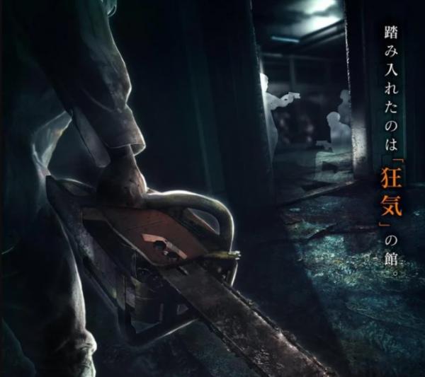 《生化危机7》前传新作公布 登陆VR支持四人联机