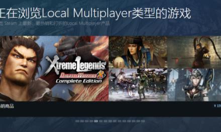"""Steam将推出新联机功能 玩家可以""""白嫖""""好友游戏"""