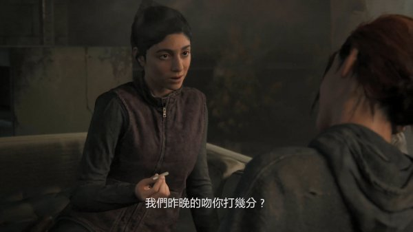《最后的生还者2》官方中文预告片 剧情依旧残酷