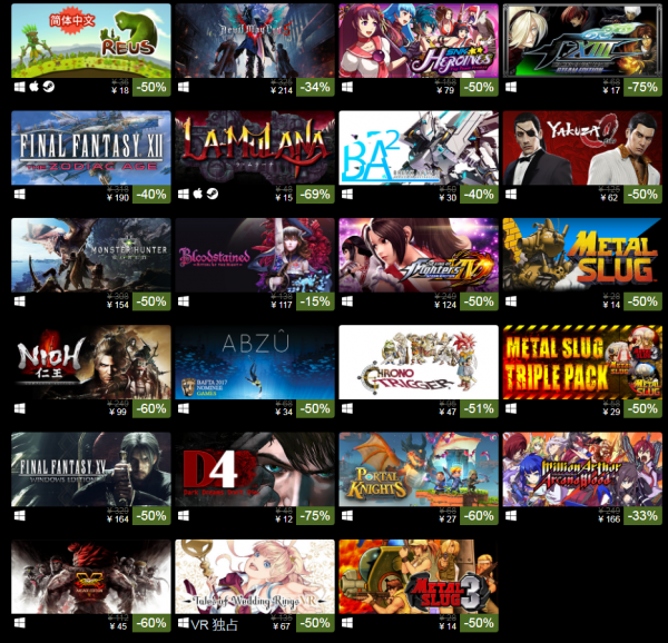 Steam开启TGS专场特卖活动 数百款游戏参与打折
