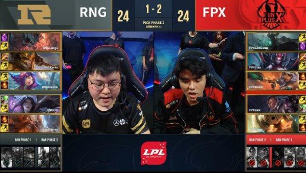 《英雄联盟》FPX 3:1击败RNG 夺得LPL夏季赛冠军!
