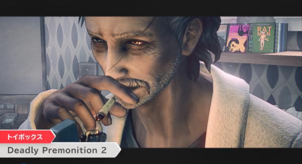 RPG新作《致命预感2》公布 特种探员的超自然之旅