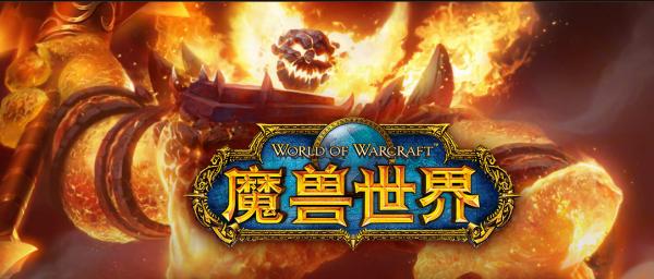 《魔兽世界》怀旧服角色预创建开启 大批玩家入驻