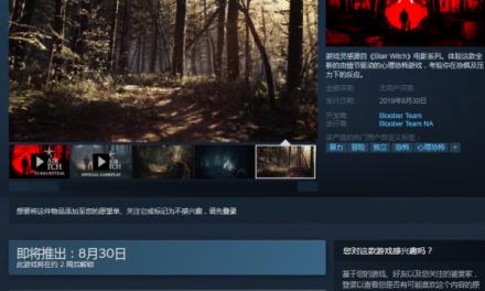 《布莱尔女巫》Steam开启预购 提前购买免费升豪华版