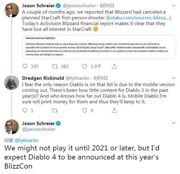 《暗黑破坏神4》被曝参加暴雪嘉年华 2021年发售