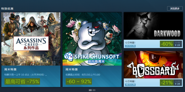 Steam开启育碧特惠 《刺客信条》系列全线打折