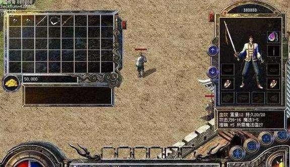 传奇神器攻速游戏功略共享