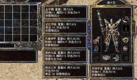 176火龙特戒中想象箱子的游戏玩法