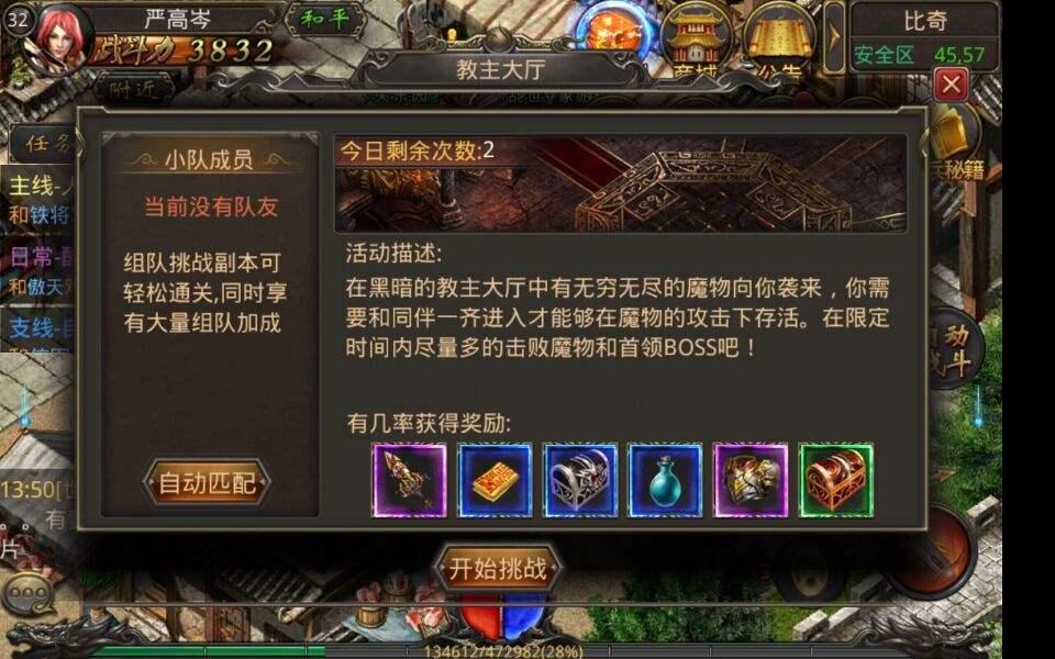 升阶游戏玩法是新版185玉兔传奇首区游戏里面装备提升关键方式