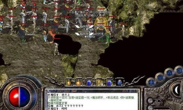 守卫兽在新开变态传奇sf游戏中是一个哪些的怪呢