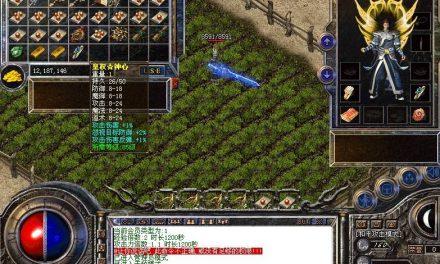 在微变霸业传奇私服中,散人玩家应该优先选择哪些地图