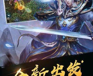 冰雪传奇私服里挑战龙王的活动规则介绍