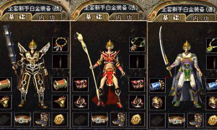 轻变传奇sf里为什么皇陵地宫这个地图是许多玩家都想进的打宝胜地