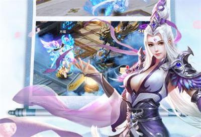 韩版蓝月传奇的龙族藏宝积分还可以换什么?