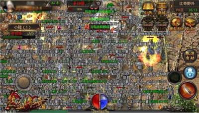 全新升级游戏玩法组队PK拆塔对决
