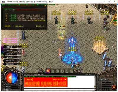 攻城战的PK需热血传奇主宰和同伴们的通力合作!
